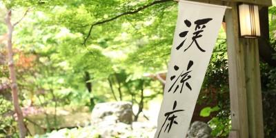 京都の夏の風物詩「納涼床」や京グルメを体感!人気の名所ベスト5もご紹介!