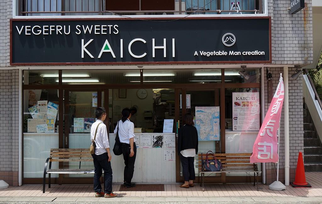 国道135号線沿いにある「ベジフルスイーツKAICHI」の店舗。近くには伊豆山神社もあります。