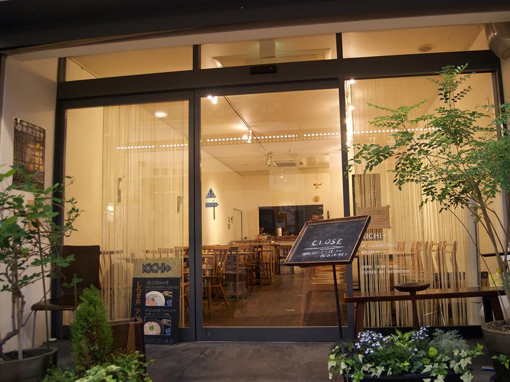 カフェがプロデュースする「KICHI+(キチプラス)」、アジご飯ランチはすぐに売り切れ
