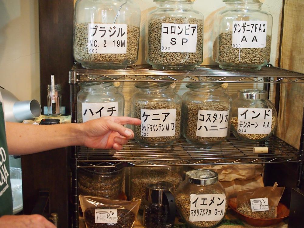 中には、なかなか手に入らないという貴重な豆も