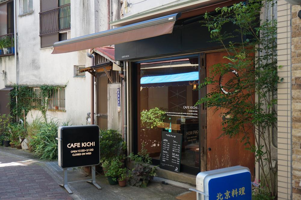 駅近くの「CAFE KICHI」。地元の食材を使用したスイーツが人気