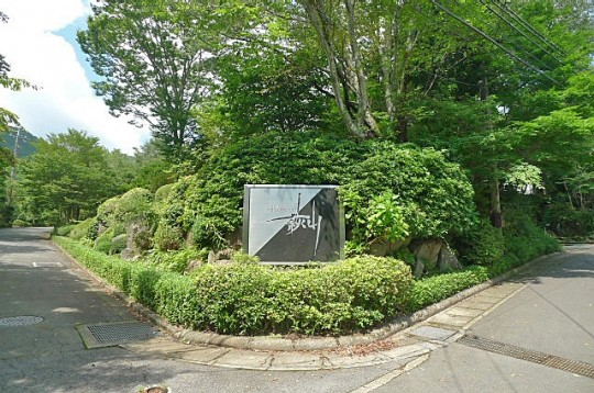 萩山エリアの特徴