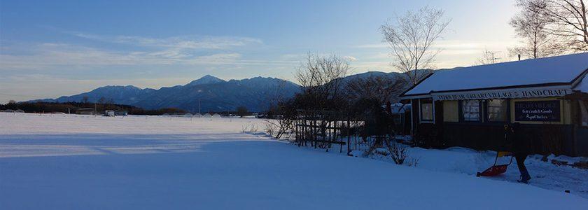 長野の雪原