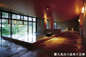 nasu-Retreat-spa
