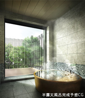 nasu-retreat-bathroom