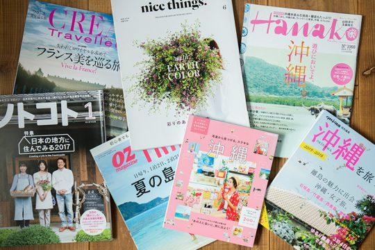 県外からいただく仕事は主に雑誌。ガイドブックやライフスタイル誌など、沖縄取材の仕事を請け負う。