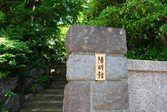 坂を超えたら次は石段。足腰が鍛えられます。
