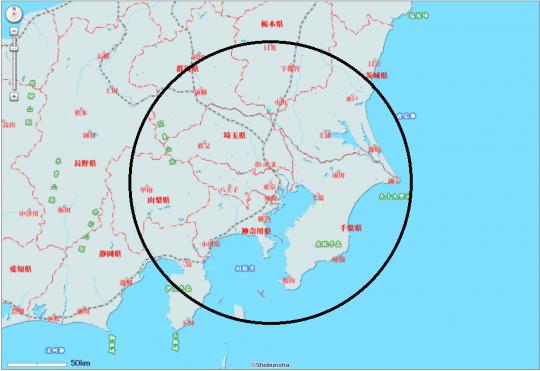 東京都庁から120km圏内