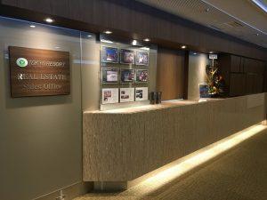 ニセコ セールスオフィス