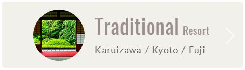 Traditional Resort