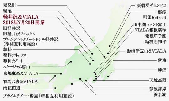 東急ハーヴェストクラブ日本地図