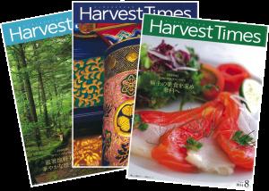 会報誌「Harvest Times」