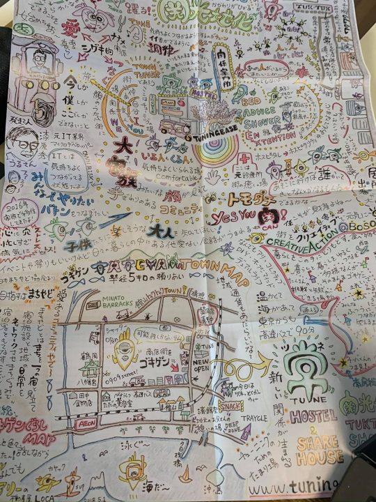 ツネ周辺の魅力を、この地図一発で紹介できています。ただの観光ではなく、暮らすように泊まれるようにという願いが込められているよう。