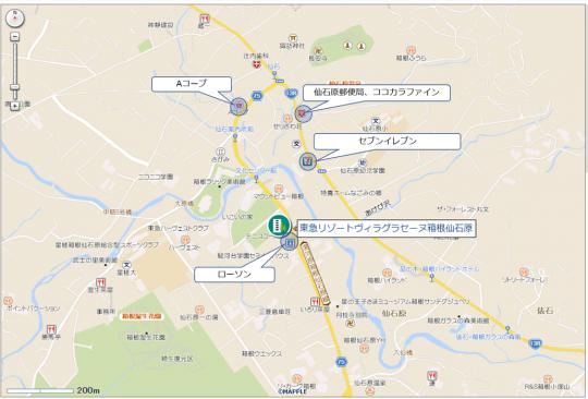 東急リゾートヴィラグラセーヌ箱根仙石原周辺、コンビニまで約140m、スーパーまで約400m、郵便局・ドラッグストアまで約650m